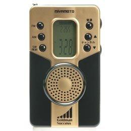 【まとめ 3セット】 ゴールドマンサクセス 短波付きAMFMハンディラジオ TANPA001   B07KNR9XZC