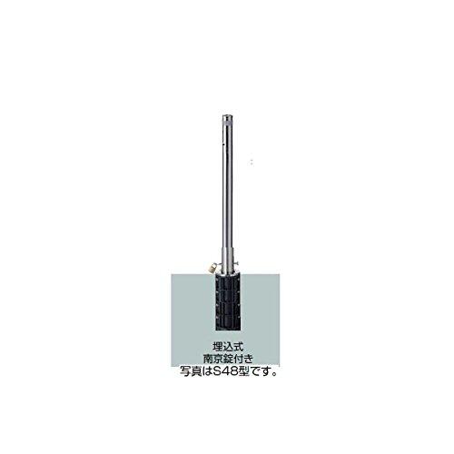 LIXIL(リクシル) TOEX スペースガードS165型 埋込式 南京錠付 鎖受 LNH06   B073R6Q3GB