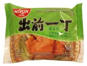Nissin Instant Ramen Noodle (Pack of 12) - Chicken Flavor (Nissin Chicken Ramen compare prices)