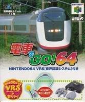 電車でGO!64 音声認識システム付の商品画像