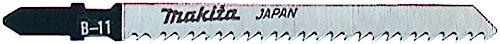 マキタ ジグソー・小型レシプロソー用ブレード B-11(5枚入)