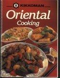- Kikkoman Oriental Cookbook