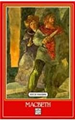 Macbeth (Short Classics)