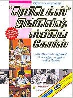 Overview of Rapidex Tamil - Hindi Learning Course Book
