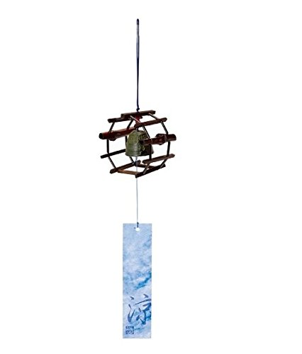 Bamboo Japanese Wind Bell (A Spinning Wheel) - Japanese Home Decoration (Comes in a Box)