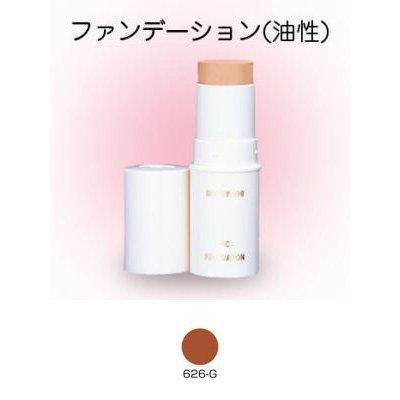 大ニコチン配るスティックファンデーション 16g 626-G 【三善】