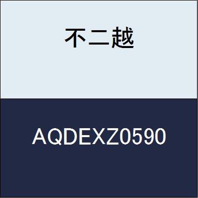 不二越(ナチ) 超硬ドリル AQDEXZ0590 (アクアドリル EX フラット) B075MX9DNP