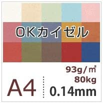 松本洋紙店 OKカイゼル 93g/平米(0.14mm) A4サイズ:1000枚 さくら