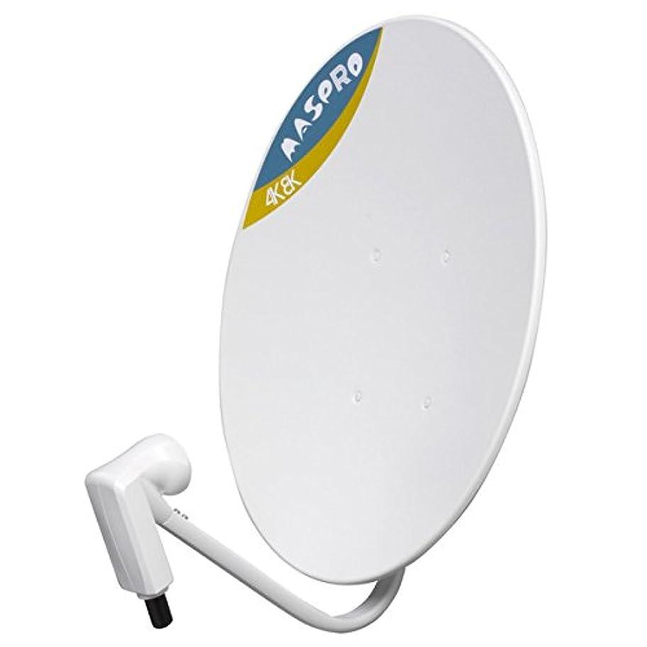 到着する倫理的出発するHORIC アンテナ分波器 BS/CS/地デジ/4K8K放送対応 極細ケーブル一体型 30cm ホワイト 差込式コネクタ HAT03P-SP150SVWH