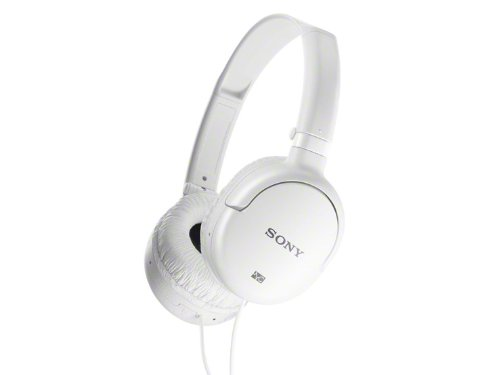 Sony MDR-NC8/W White | Noise Canceling Headphones (Japanese Import) ()