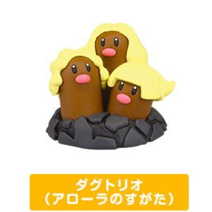 Takara Tomy Pokemon Alola Collection Figure Dugtrio Alola Version (single)