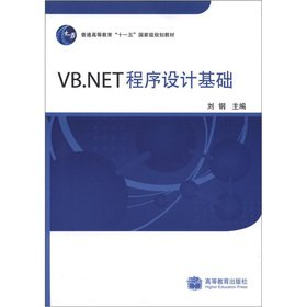 Read Online General higher education Eleventh Five-Year national planning materials: VB.NET technology base (with CD-ROM) PDF