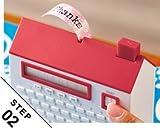 [New Version] King Jim Washi Tape Label