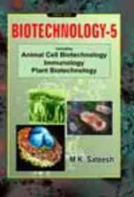 Comprehensive Biotechnology: v. 5 pdf