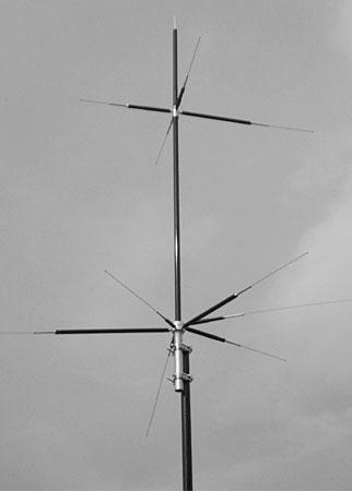 Maldol HVU-8 Compact 8 Band HF/VHF/UHF Vertical Antenna, 80/40/20/15/10/6/2M/70cm