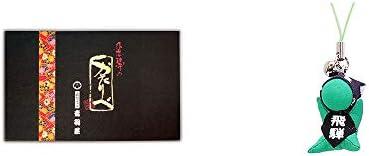 [2点セット] 岐阜銘菓 音羽屋 飛騨のかたりべ [12個]・さるぼぼ幸福ストラップ 【緑】 / 風水カラー全9種類 健康 お守り//