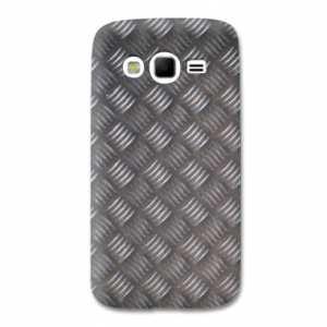 Case carcasa Samsung Galaxy Core Prime Texture - inox B ...
