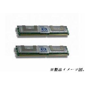 【クリックで詳細表示】2GB×2枚 (計4GB標準パワーセット)Apple対応 DDR2 667MHz SDRAM(PC2-5300)240pin ECC FB-DIMM 2GB2枚組 A2/F667-E2GX2/AP-FB667-2GX2互換【バルク品】