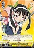 Weiss Schwarz - Lost Cattle, Mayoi Hachikuji - BM/S15-005 - R (BM/S15-005) - Bakemonogatari Booster Pack
