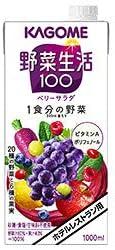 カゴメ 野菜生活100 ベリーサラダ(ホテルレストラン用) 1L紙パック×6本入