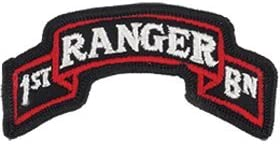 FULL COLOR 75TH INFANTRY BRIGADE PATCH