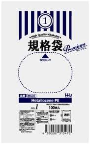HHJ 規格袋 1号 透明 厚0.03mm 100枚×200冊 MS01