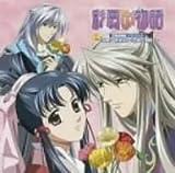 Drama CD by Saiunkoku Monogatari 3
