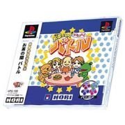 Ochanoma Battle (w/ 4 controllers) [Japan Import]