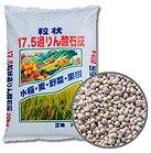 ノーブランド 粒状 17.5過りん酸石灰 20kg