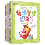 Read Online My first set of emotional management picture book ( full color version of phonetic kidsREAD 5 ) ( fine ) most 118 ebook