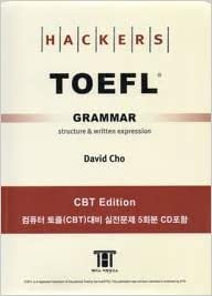 Hacker Toeic Ing Ebook