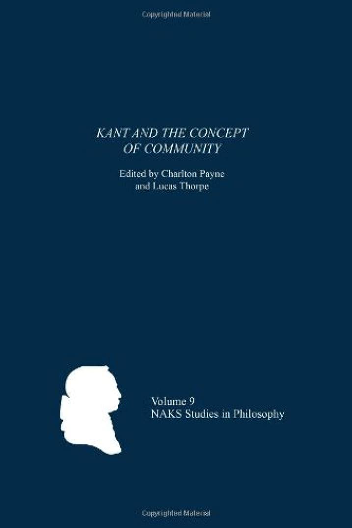 連鎖作るサービスAn Essay On Philosophical Method
