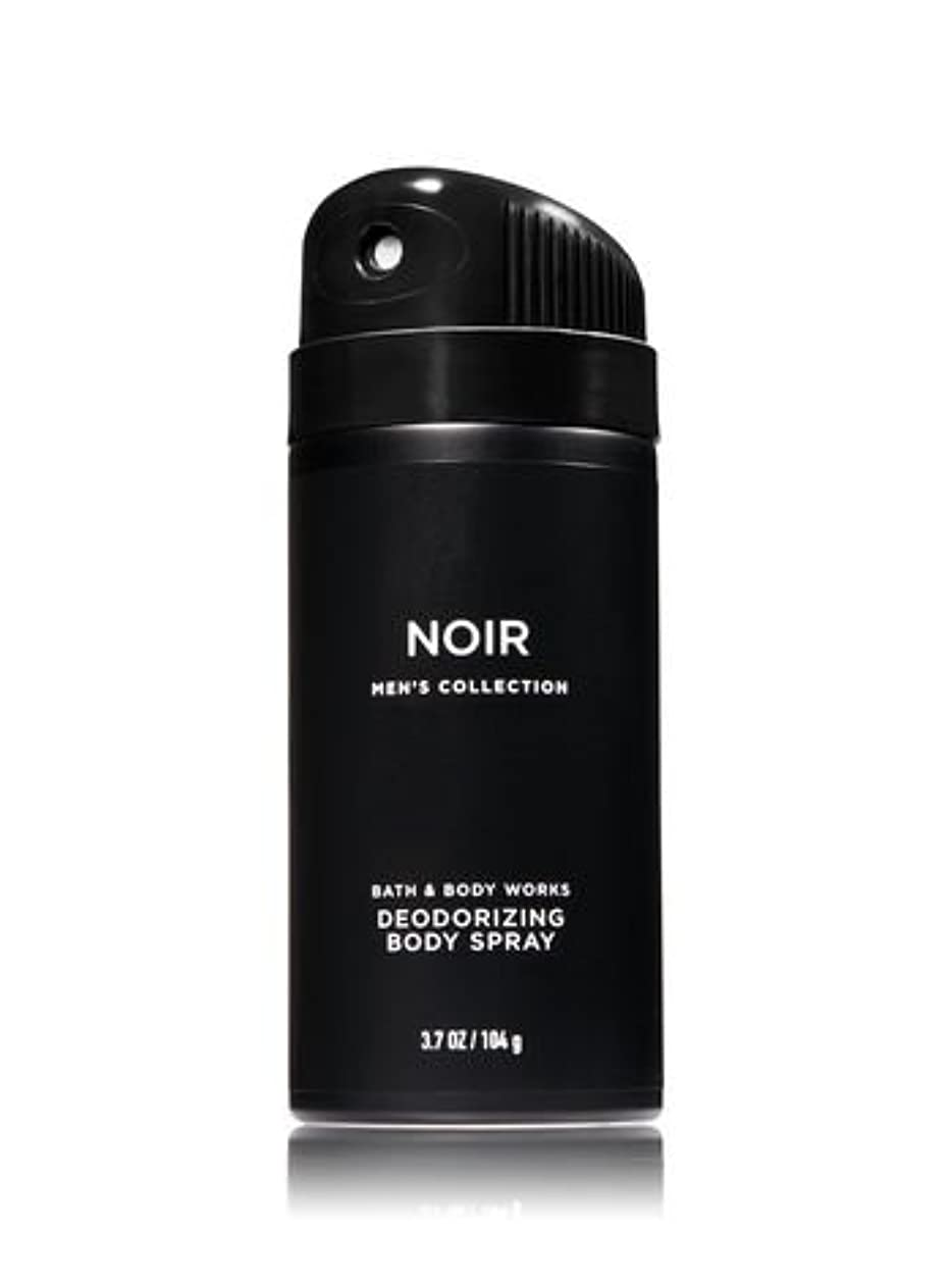 排泄するガロンペレットバス&ボディワークス ノアール フォーメン デオドラント スプレー NOIR For MEN Deodoraizing Body Spray [並行輸入品]