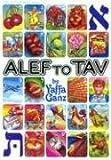 Alef to Tav, Yaffa Ganz, 0899069630