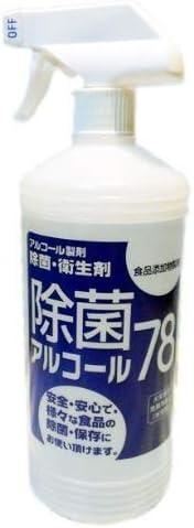 除 菌 アルコール 78