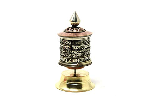 - Thamelmart 4 Inch Height Very Artistic Stand Tibetan Prayer Wheel Om Mane Padme Hum Hand Crafted in Nepal