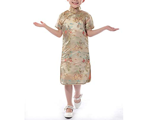 ベテラン浴室レンジガールドレス中国伝統的な衣装ドラゴン&フェニックス唐スーツ刺繍ベビーガールズドレス,黄色のドレス,M