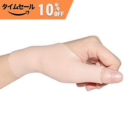 テーピング 親指