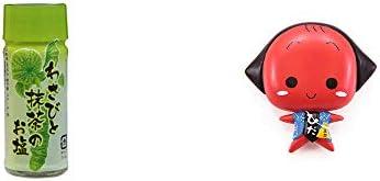[2点セット] わさびと抹茶のお塩(30g)・さるぼぼ アニメ顔 マグネット