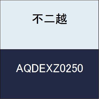 不二越(ナチ) 超硬ドリル AQDEXZ0250 (アクアドリル EX フラット) B075MWK1QH