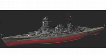 Fujimi Model Imperial Navy Series No. 8 1/700 Japan Navy Battleship Nagato Full Hull Model