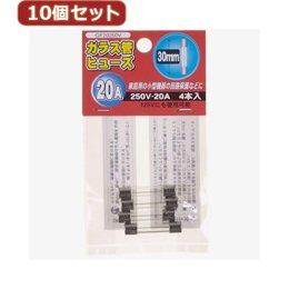 【まとめ 5セット】 YAZAWA 10個セットガラス管ヒュ-ズ30mm 250V GF20250VX10 B07KNV845Q