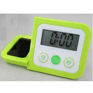 Yazawa battery unnecessary Solar with timer Green T36GR