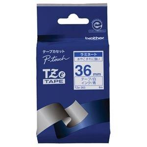 (まとめ) ブラザー BROTHER ピータッチ TZeテープ ラミネートテープ 36mm 白/青文字 TZE-263 1個 【×4セット】 ds-1574973 B01JAMR3N0