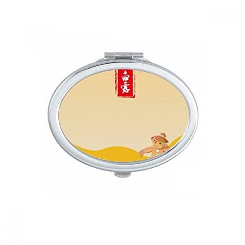 Circular White Dew Twenty Four Solar Term Oval Compact Makeup Mirror Portable Cute Hand Pocket Mirrors Gift by DIYthinker