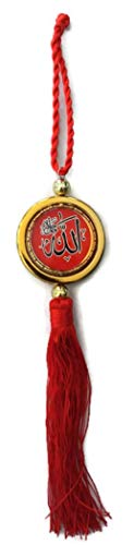 Ayatul Kursi Car Rear Mirror Hanging Ornament AMN127 Circle Design Gold Rim Islamic Decorative Pendant Arabic Calligraphy w/Decorate Tassel Muslim Gift (Red)