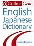 Collins Gem Shubun English-Japanese Dictionary, HarperCollins Publishers Ltd. Staff, 0004708237
