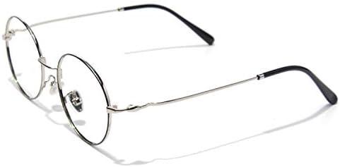 Midsy Anti-Strahlung Brillen Men Damen Metallrahmen EdelstahlOversized L/ässige BrilleIdeal Radbrille Outdoor UVSonnenbrillen Blendschutz