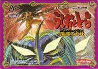 Ushio to Tora: Shinen no Daiyou , Super Famicom (Super NES Japanese Import)