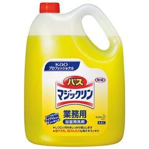 (まとめ) 花王 バスマジックリン 4.5L【×5セット】 B07RDBB1NK